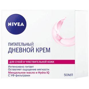 Крем Nivea Aqua, питательный дневной, 50мл