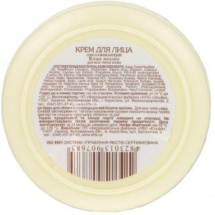 Крем Зеленая аптека Козье молоко, омолаживающий, 200мл