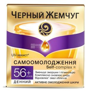 Black Pearl Cream Self-positioning, daily 56+, 45ml