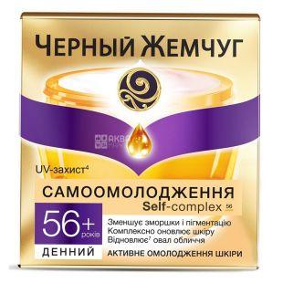 Крем Черный Жемчуг Самоомоложение, дневной 56+, 45мл