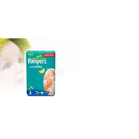 Pampers 4 / 70 шт. Active Baby Maxi Jumbo Pack 7-18 кг