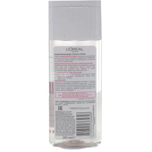 Лосьон L'Oreal, мицеллярная вода для снятия макияжа, 200мл