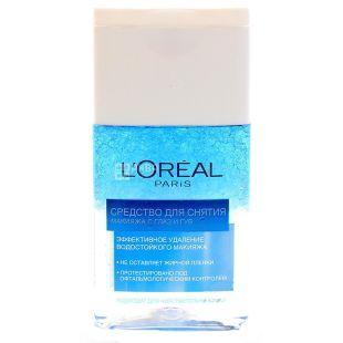 Демакияж L'Oreal TRIO ACTIVE, для снятия водостойкого макияжа, 125мл