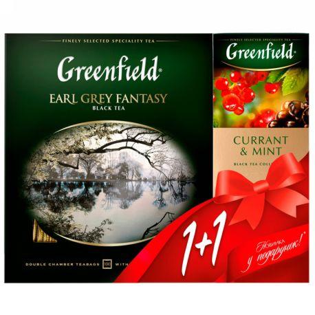 Greenfield, Earl Grey 100 пак., + Greenfield Currant Mint 25 пак., Чай Гринфилд, Эрл Грей + Смородина Мята, черный, набор