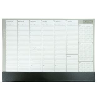 Buromax, Планинг настольный недатированный, клееный, черный, 52 листа