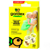 GARDEX BABY Пластир 20 шт