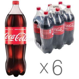 Coca Cola, Газированная вода, 2л, ПЭТ, упаковка 6 шт