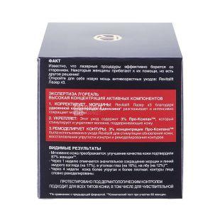 Крем L'Oreal Revitalift Laser x3, дневной антивозрастной, 50мл