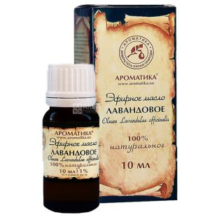 Эфирное масло Лавандовое Ароматика, 10 мл