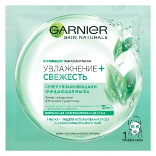 Garnier Skin Naturals, Тканевая маска для лица, увлажнение и свежесть, 1 шт