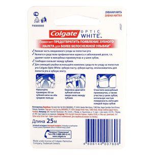 Зубна нитка Colgate Оptic White М'ята, 25м