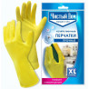 Clean house, household gloves, solid XL