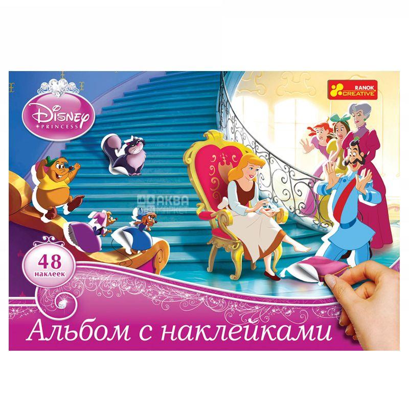Ранок Альбом с наклейками, Дисней Принцессы
