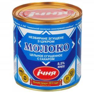Ичня, Продукт молокосодержащий сгущенный с сахаром, 8,5%, 370 г, ж/б