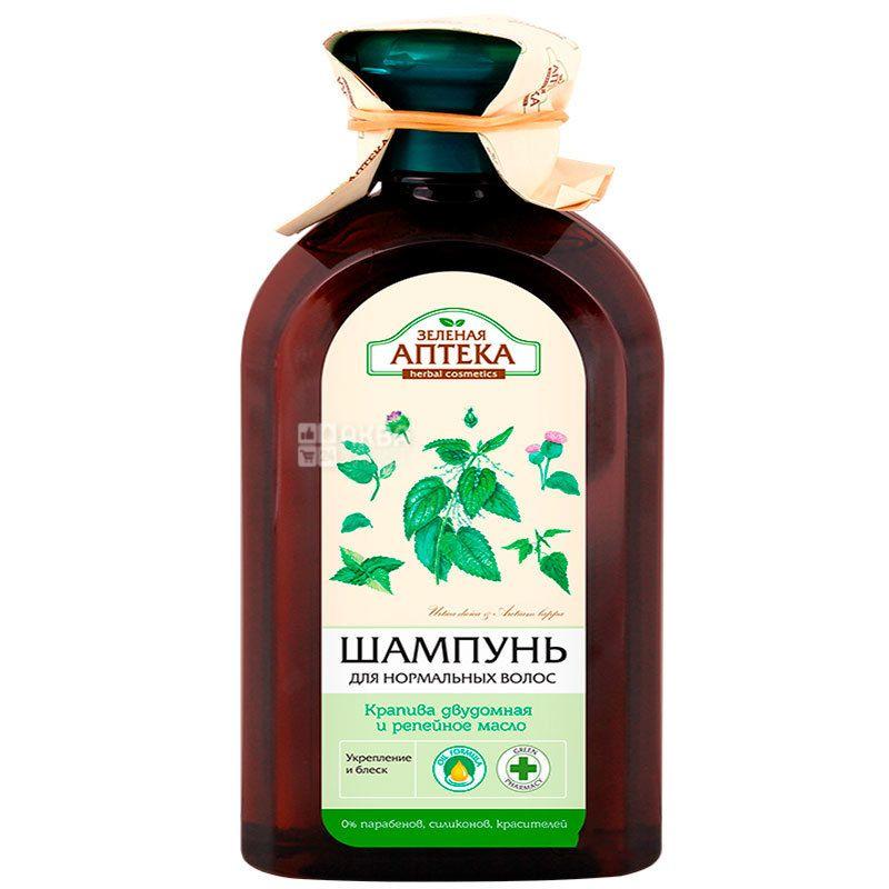 Зеленая аптека, 350 мл, Шампунь для нормальных волос, Крапива двудомная и репейное масло