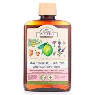 Зелена аптека, 200 мл, масажна олія, антицелюлітна