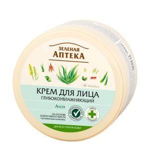 Green Pharmacy, 200 ml, face cream, Aloe