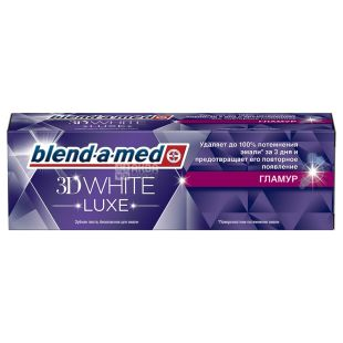 Blend-a-med 3D White Luxe Гламур, Зубная паста, 75 мл