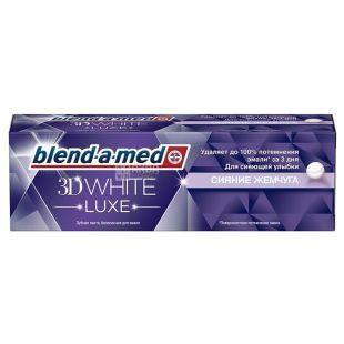 Blend-a-med 3D White Luxe Сяйво Перлів, Зубна паста, 75 мл
