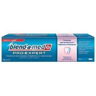 Blend-a-med Sensitive&Gentle Whitening, Зубна паста, 100 мл