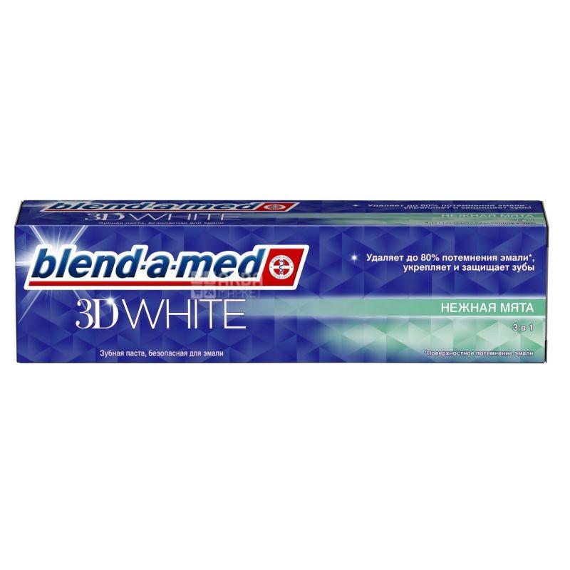 Blend-a-med 3D White Тривимірне відбілювання, Зубна паста, 100 мл, картон