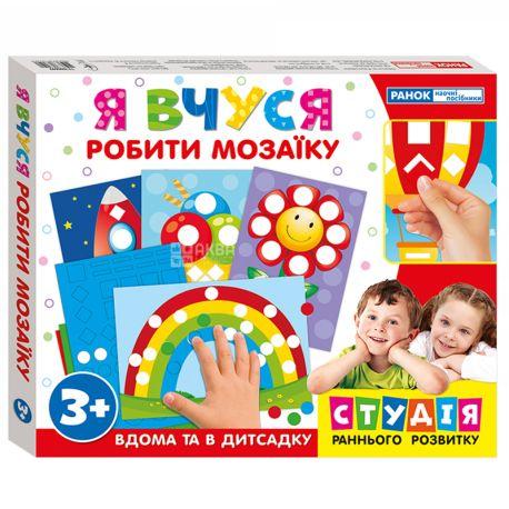 Детский набор Ранок, Я учусь делать мозаику