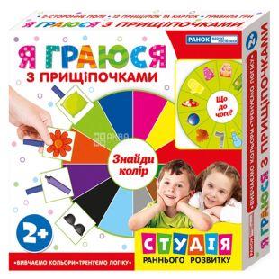 Детский набор Ранок, Я играю с прищепочками, изучаем цвета
