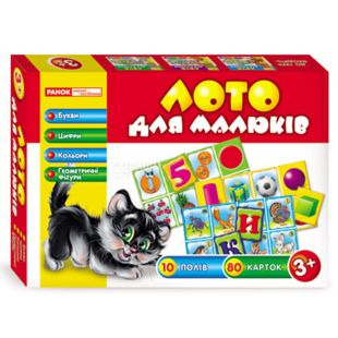 Educational game Rank, Lotto for children. Letters, numbers, colors and geometric shapes