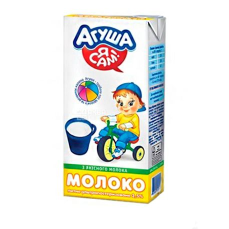 Agusha, UHT Milk for babies 2.5%, 0.95l, tetrapack