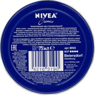 Крем NIVEA Creme, зволожуючий, 75 мл