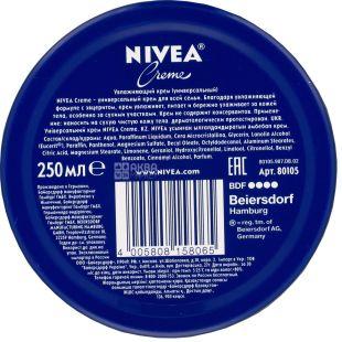 Крем Nivea Creme, универсальный, 250 мл