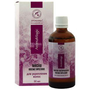 Cosmetic oil for hair strengthening, Aromatika, 50 ml