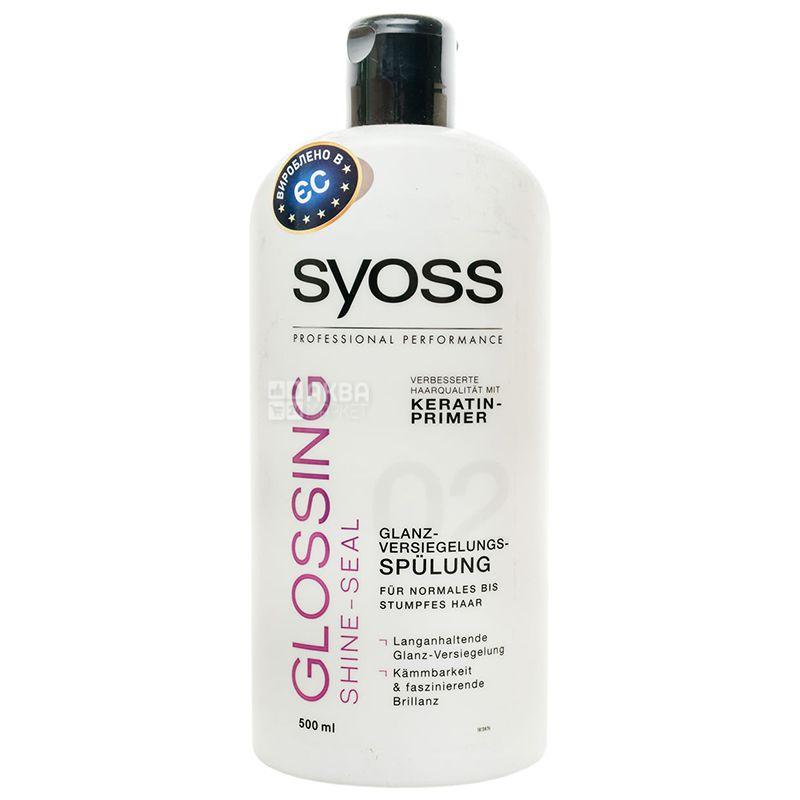 Syoss Glossing shine-seal, Бальзам для волос, 500 мл