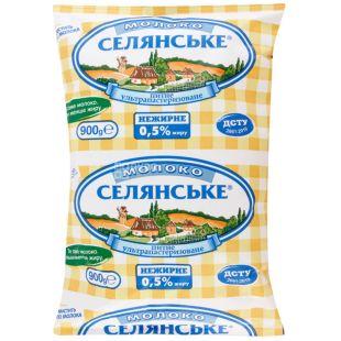 Селянское молоко 0,5% ультрапастеризованное, 900 мл, м/у