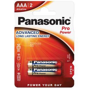 Panasonic Pro Power AAA BLI 2, Батарейка алкалиновая, 2 шт