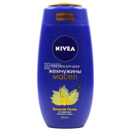 Купити Nivea Перлини олій Золотий Лотос 87229c10c186a