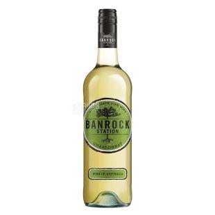 Banrock Station Chardonnay, Вино белое сухое, 0,75 л