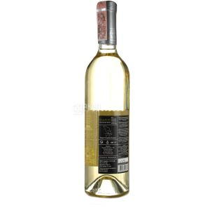 Basavin Silver Muscat, Вино белое полусладкое, 0,75 л