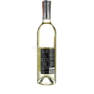 Basavin Silver Sauvignon, Вино белое сухое, 0,75 л