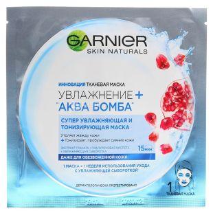 Garnier Аква Бомба тканевая маска для лица, увлажняющая, 32 г