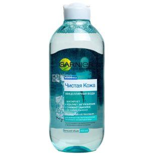 Garnier Skin Naturals, Міцелярна вода для жирної чутливої шкіри, 400 мл