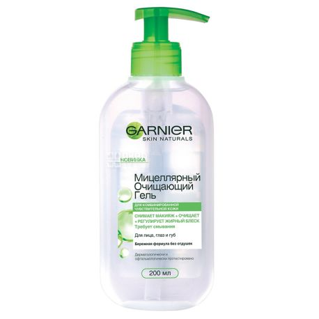 Garnier Skin Naturals, Мицеллярный очищающий гель для чувствительной кожи, 200 мл