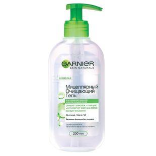 Garnier Skin Naturals, Міцелярний очищуючий гель для чутливої шкіри, 200 мл
