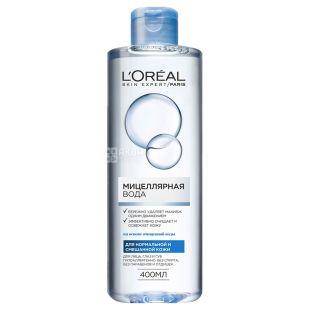 L'Оreal Paris Skin Expert, Мицеллярная вода для сухой и чувствительной кожи, 400 мл