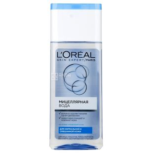L'Oreal Paris Skin Expert Micellar water for normal and combination skin, 200 ml
