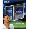 Набір Gillette Series, піна дл.голін. 250мл + бальзам піс.голін. 100мл