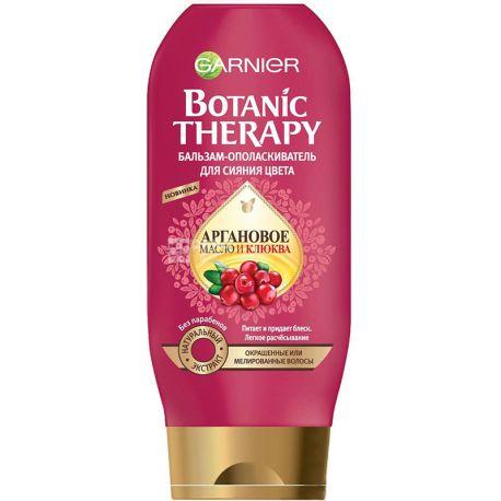 Garnier Botanic Therapy, Бальзам, арганове масло і журавлина, 200 мл