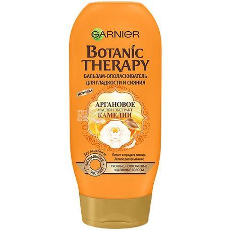Garnier Botanic Therapy, Бальзам, аргановое масло и камелия, 200 мл