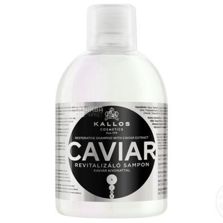 Kallos Caviar Шампунь восстанавливающий, 1000 мл