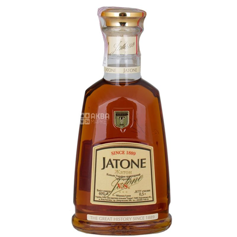 Jatone VS коньяк, 0,5 л